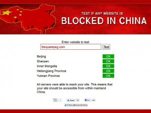 Not blocked in China